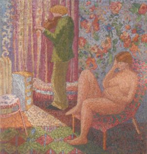 Clémentine Odier, Le duo dans la chambre rose, huile sur toile, 100x100cm... N'hésitez pas à cliquez sur les reproductions pour les agrandir !